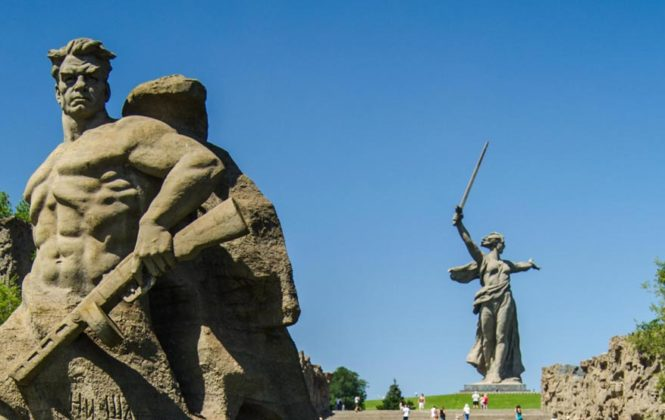 Volgogard. Mamaev Hill