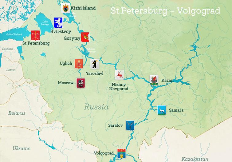 St. Petersburg to Volgograd