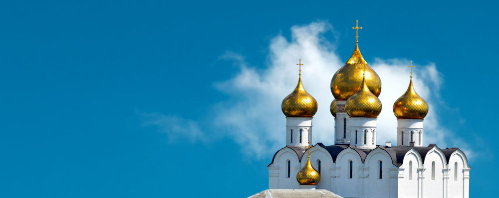 Yaroslavl. Local Church